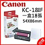 Canon SELPHY KC- 18IF 54x86mm 名片大小 相...
