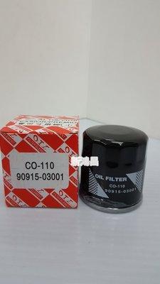 【新鴻昌】 機油芯 機油心 CO-110 ALTIS/VIOS/EXSIOR/PREMIO/CORONA