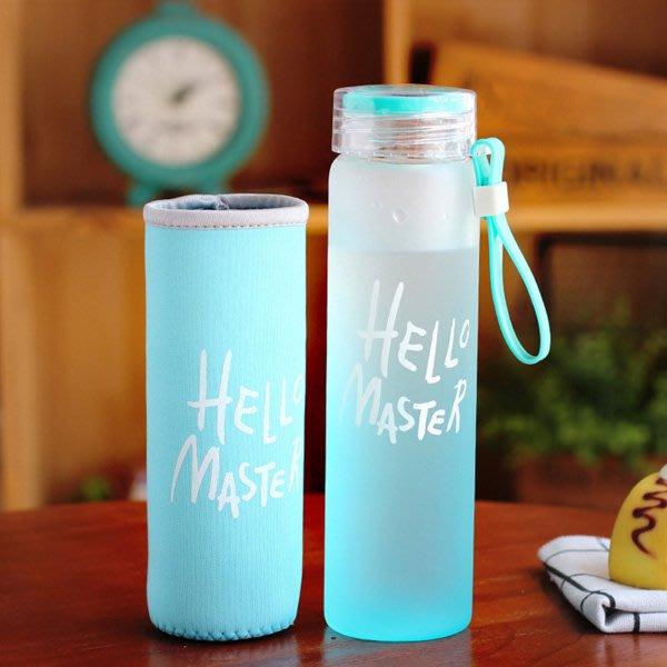 HELLO MASTER 漸層夢幻玻璃水杯 (400ml)【JH1227】《Jami Honey》