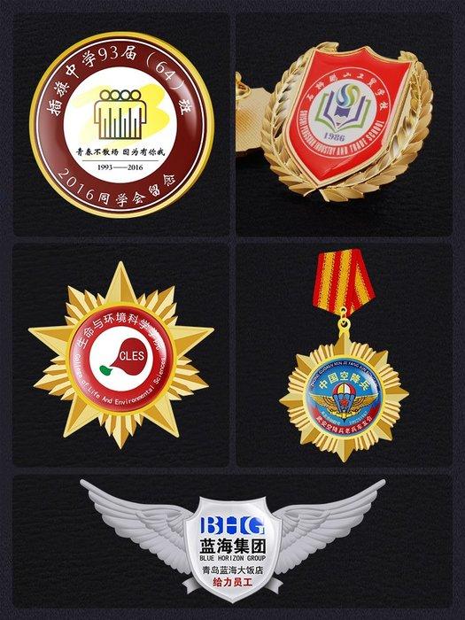 千夢貨鋪-免模具費滴膠紀念徽章定做金屬胸章勛章logo胸針獎章班徽定制訂做
