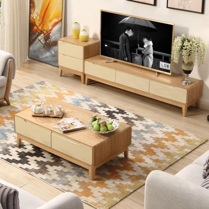 茶几 電視櫃 北歐實木茶幾電視櫃組合水曲柳原木色日式現代簡約客廳地櫃小戶型XW一件免運