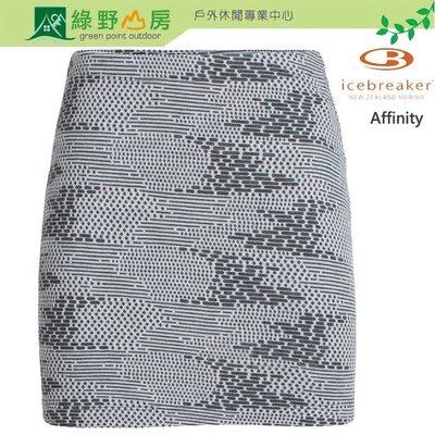 綠野山房》Icebreaker 紐西蘭 女 Affinity休閒短裙 排汗美麗諾羊毛保暖登山 灰/深灰 IB104031