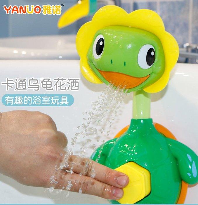 可愛噴水小烏龜~超有趣的洗澡玩具~浴室玩具~ 烏龜噴水花灑戲水玩具~寶寶洗澡好夥伴~◎童心玩具1館◎