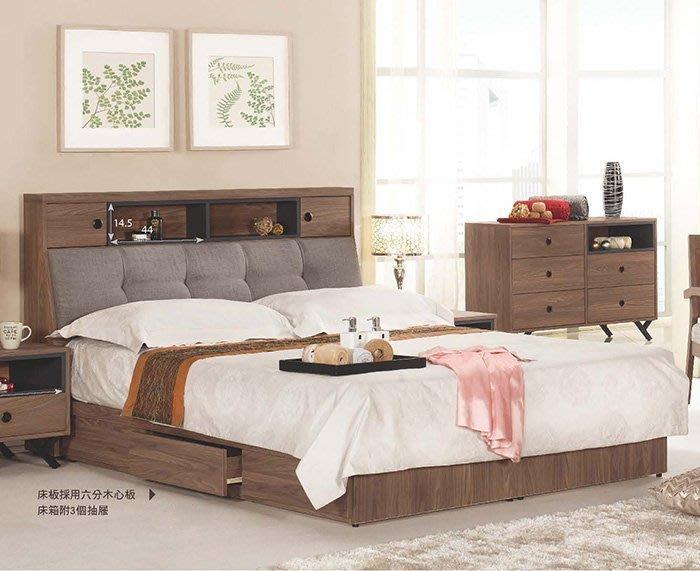 【DH】商品貨號G509-1商品名稱《克約》6尺被櫥式雙人床(圖一)備雪松色。5尺/3.5尺。台灣製可訂做主要地區免運費