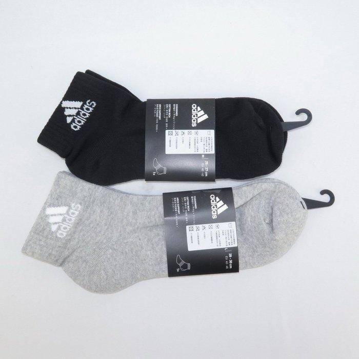 ADIDAS CUSH ANK 1PP 短襪 單雙入 DZ936- 兩色【iSport愛運動】