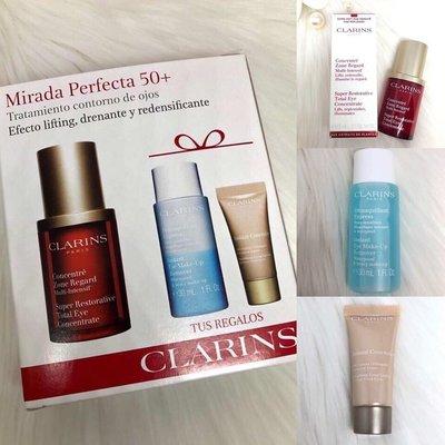 Clarins眼部精萃套裝Miranda Perfecta 50+
