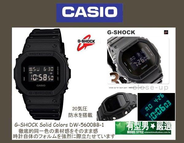 有型男~CASIO G-SHOCK The G 強力復刻 DW-5600BB-1D Baby-G & GA-110