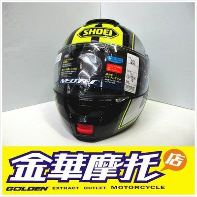 金華摩托店 SHOEI NEOTEC IMMINENT TC-3 全罩式 可樂帽 汽水帽 安全帽 旅行帽