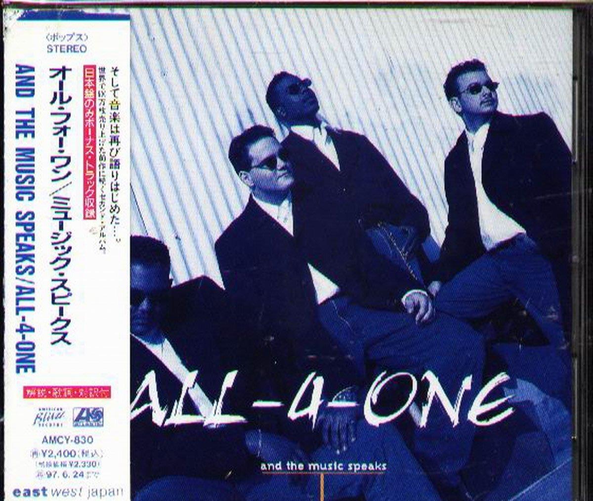 K - All-4-One - And the Music Speaks - 日版 +1BONUS+OBI
