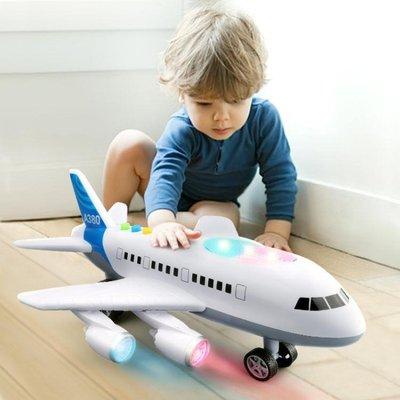 模型車 兒童玩具飛機超大號慣性仿真客機直升飛機男孩寶寶音樂玩具車   全館免運