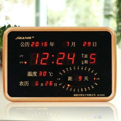 數碼LED萬年歷電子鐘鬧鐘創意客廳臥室靜音家用鐘表掛鐘時鐘