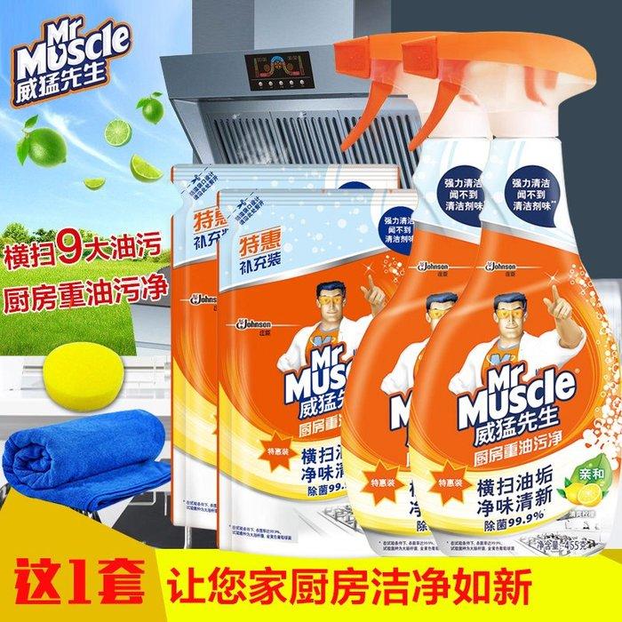 預售款-廚房重油污凈清潔劑抽油煙機清洗劑雙包裝920G*2除油垢
