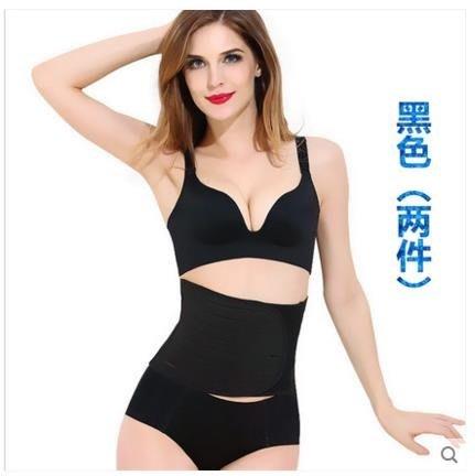 收腹帶女超薄款束腹美體無痕四季通用束腰塑身衣腰封