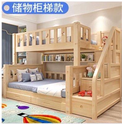 『土撥鼠免運送組裝』星星月亮兒童實木 雙人 5尺 雙層床 上下舖 子母床 可刷卡(梯櫃款下標處)