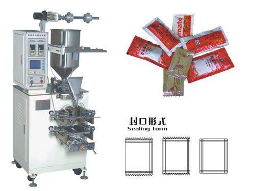 三邊封顆粒包裝機  全自動專業機型