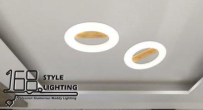 【168 Lighting】現代LED《木藝吸頂燈》(兩款)大款GC 20300-1
