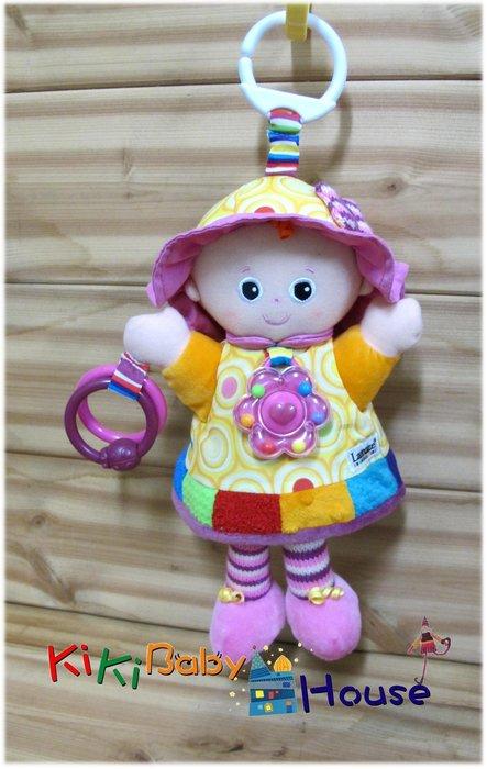 ☆奇奇娃娃(DL)☆Lamaze品牌,寶寶的第一個好朋友Emily(艾蜜莉)~350元