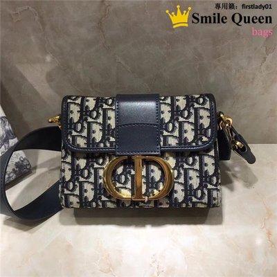 ☆Smile Queen☆-CD Montaigne Mini Box 布配皮款法式風格單肩包 斜跨斜背女包 精緻小號