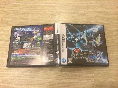 NDS 3DS 神奇寶貝 黑2 黑版2 寶貝黑版2 寶貝黑2 非 寶貝白版2 白2 白金 心金 可參考