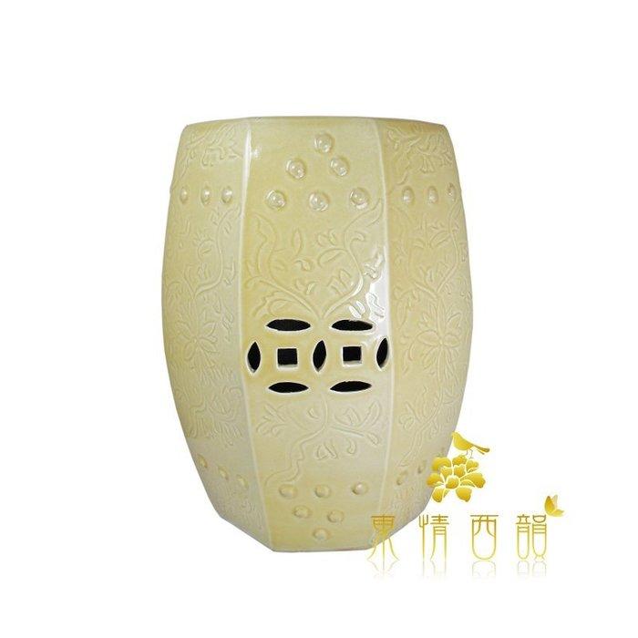 【芮洛蔓 La Romance】 東情西韻系列黃色雕刻八邊形鼓凳 / 涼墩 / 矮凳 / 小茶几