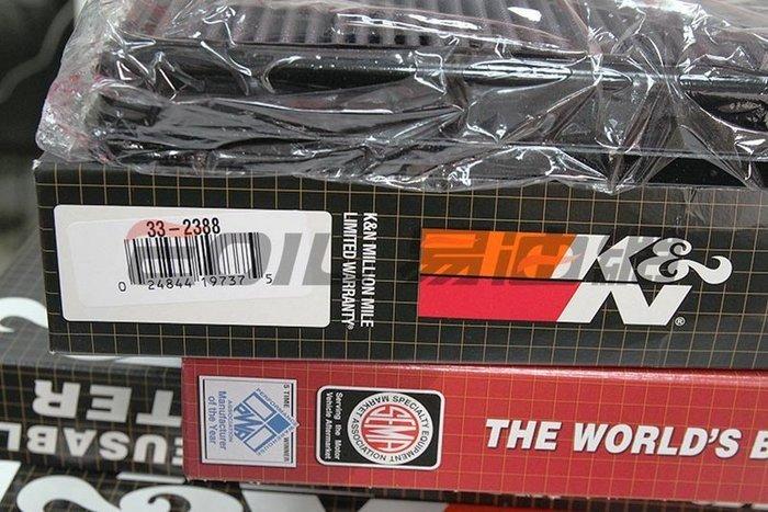 【易油網】K&N 美國交換型高流量濾棉 改裝空濾 33-2388 空氣濾芯VOLVO XC70 XC60 V70 V60
