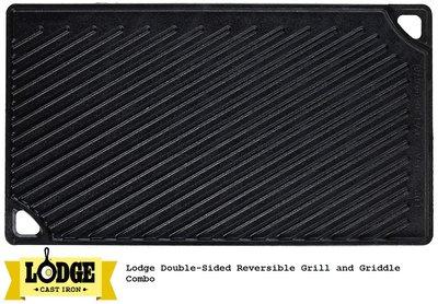 美國原裝Lodge LDP3 Reversible Grill/Griddle 雙面長方淺型牛排鍋/平底煎盤-平行商城