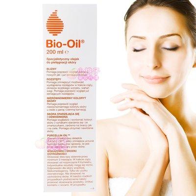 ~小桃子【BO001-L】Bio-Oil百洛 專業護膚油 200ml 美膚油