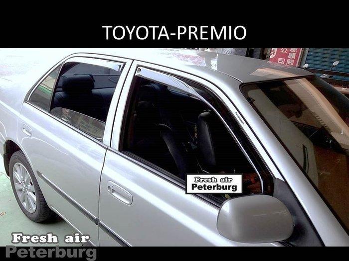 比德堡崁入式晴雨窗 豐田TOYOTA  PREMIO 1998-2001年起專用 原廠品質(全車四片價)