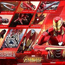 再版 20/5/2019 訂單 Hot Toys Ironman Mk Mark 50 鐵甲奇俠 Accessories 配件 ACS004 武器