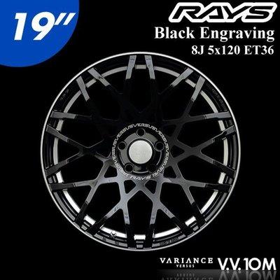 【Power Parts】RAYS VARIANCE VV10M 鋁圈 19'' 8J 5x120 ET36 高亮黑