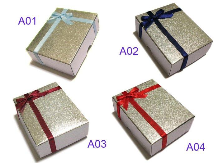 風姿綽約--小禮盒(A01) ~適合本站手環,小吊飾
