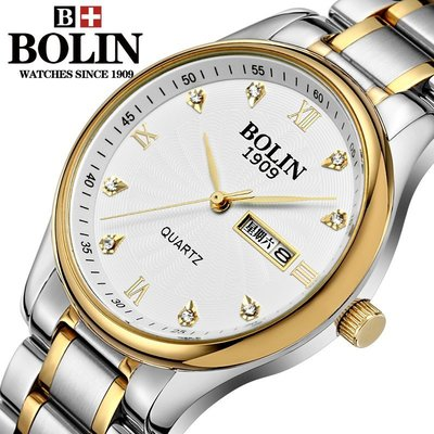 yes99buy加盟-石英錶 時尚超薄男表  十天預購