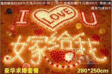 【易發生活館】浪漫求婚道具 一次點燃遙控電子蠟燭 浪漫蠟燭套餐燈led電子蠟燭燈 嫁給我套餐