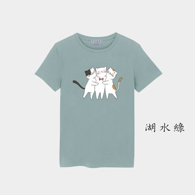 T365 MIT 親子裝 T恤 情侶裝...