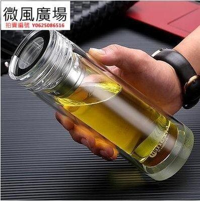 雙層加厚商務玻璃杯男女士無色鉛透明便攜耐熱帶蓋高檔泡茶水杯子(水晶底420ML) Ac5996