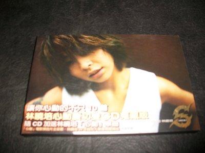 CD--林曉培/SHE KNOWS/附紙封套和貼紙