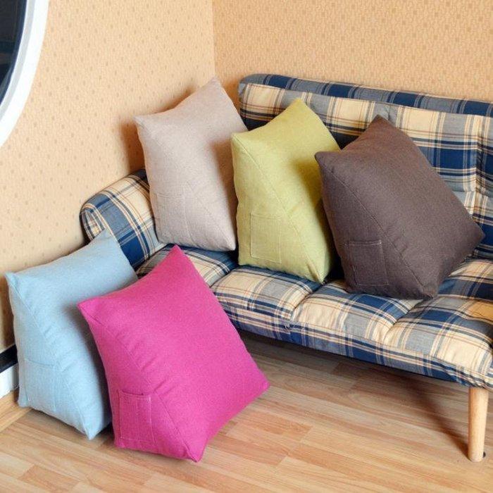 日式可拆洗亞麻三角靠墊床頭飄窗榻榻米靠枕辦公室座椅護腰頸抱枕