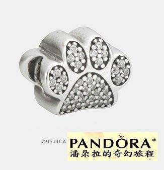 {{潘朵拉的奇幻旅程}}PANDORA - Paw Prints 閃亮掌印 791714CZ