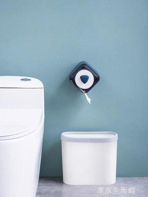 衛生間紙巾盒廁所衛生紙盒免打孔洗手間創意廁紙架卷紙架防水盒·享家生活館
