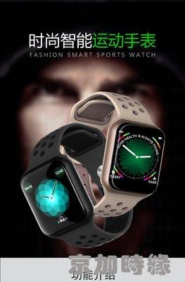 2020 F8智能手環手錶心率血壓血氧健康監測smart watch