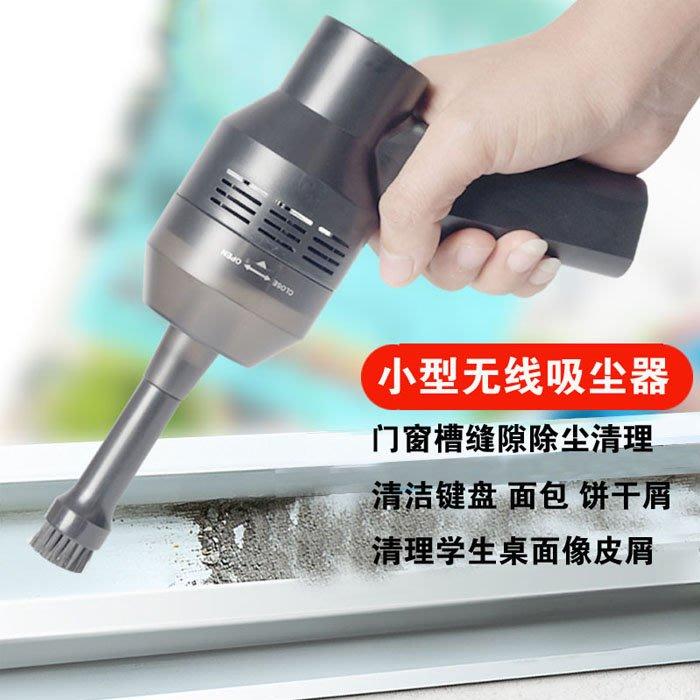 5Cgo【樂趣購】563897133216 窗戶清潔工具大掃除門窗鍵盤槽沙發縫隙床腳死角溝死角槽清理縫隙刷吸塵器窗縫凹槽