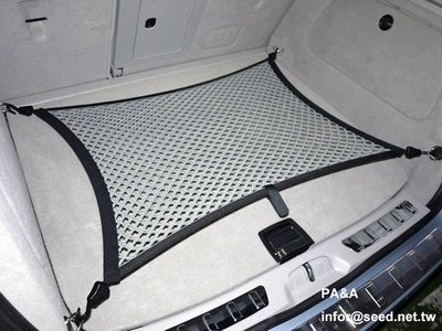 PA&A SPORT+運動進階版固定網置物網BMW X1 X3 X4 X5 X6 G21 2AT 2GT G31 6GT