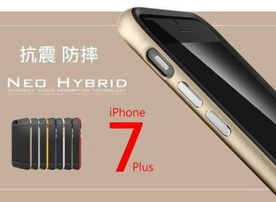 大黃蜂 經典雙層 iphone 8 7...