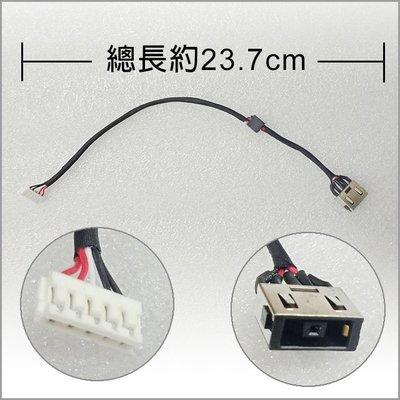 【大新北筆電】全新 lenovo Y520 R720-15ikbn 電源接頭線組插孔 DC-Jack 接口