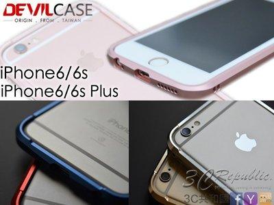 出清 DEVILCASE 鋁合金 保護框 iPhone6 6s 4.7吋 plus 惡魔殼 邊框 保護殼 手機殼 玫瑰金
