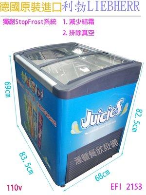 滙豐餐飲設備~中古~德國原裝進口利勃冷凍櫃LIEBH#中古冷凍庫 #中古冰淇淋櫃 #中古玻璃對拉丹麥櫃  #玻璃對拉冰箱