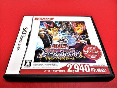 ㊣大和魂電玩㊣任天堂NDS遊戲 遊戲王 怪獸對決 夢魘的吟唱者{日版}編號:L2---2DS 3DS 主機可玩