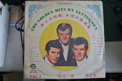 LP 黑膠唱片 ~ 每月一星 2 學士合唱團 ~ 1970 神鷹 HH-502 無IFPI