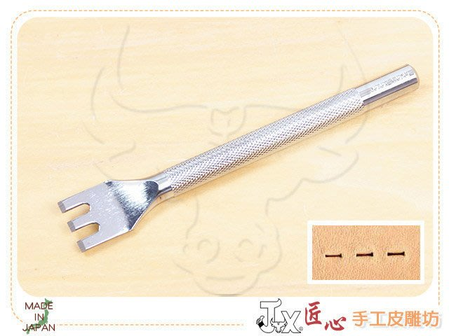 ☆ 匠心手工皮雕坊☆  Craft 3mm三平斬(皮線用)(BC8213) /手縫 DIY 皮線 拼布 皮革