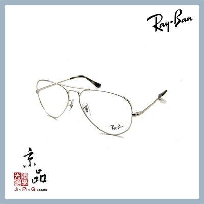 【RAYBAN】RB6489 2501 銀色 經典飛官 雷朋光學鏡框 公司貨 JPG 京品眼鏡